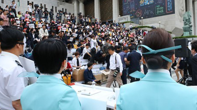 대한항공·아시아나 직원들 첫 공동 집회…총수 일가 퇴진 촉구