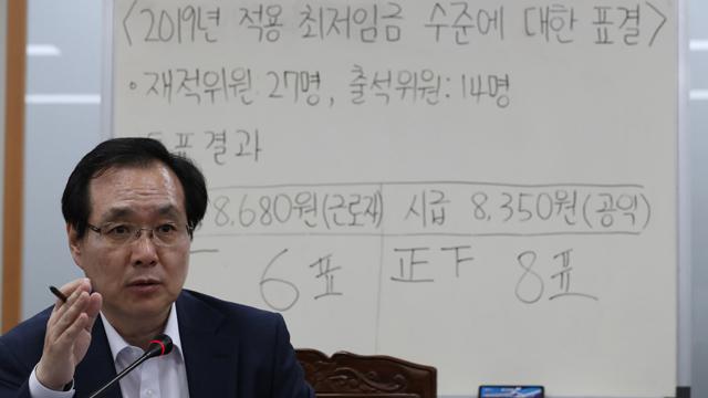 """정부, 내년도 3조 한도 일자리안정자금 집행…""""상한인상 고려"""""""