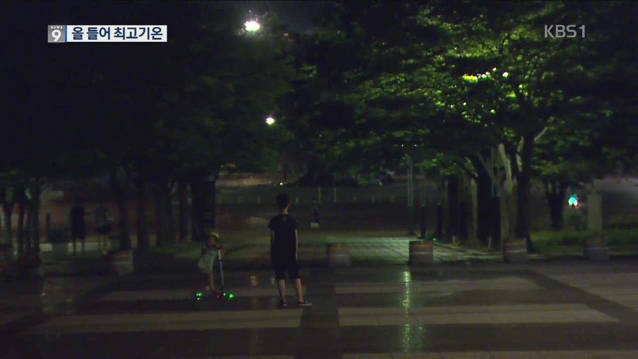 서울 33도·삼척 37.6도…폭염·열대야로 온열질환자↑