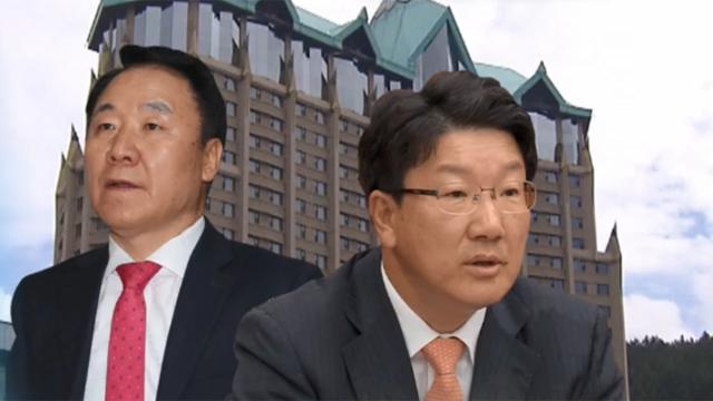 '강원랜드 부정채용 압력' 권성동·염동열 불구속 기소