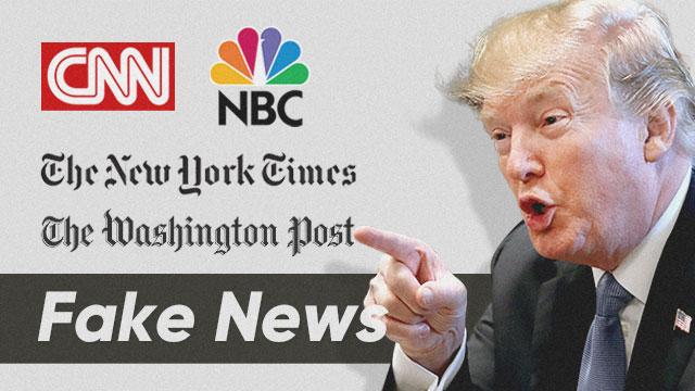"""[글로벌 돋보기] """"가짜뉴스지? 넌 빠져!"""" 트럼프 미디어 전쟁의 함정"""