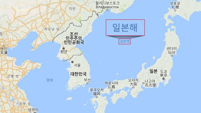 동해는 일본해, 독도는 리앙쿠르 암초라는 구글