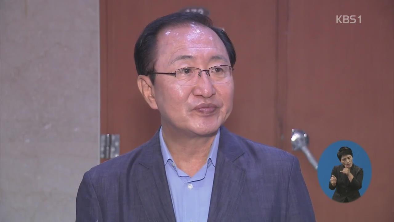 """특검 """"드루킹 측, 노회찬에 돈 전달 증거위조"""""""