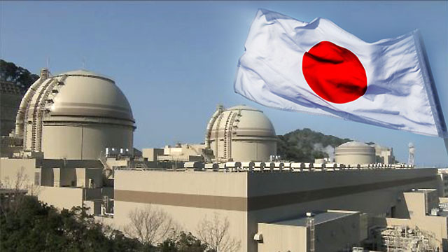 [특파원리포트] 세계 5위 핵 강국 '일본'에 미국이 견제구?!