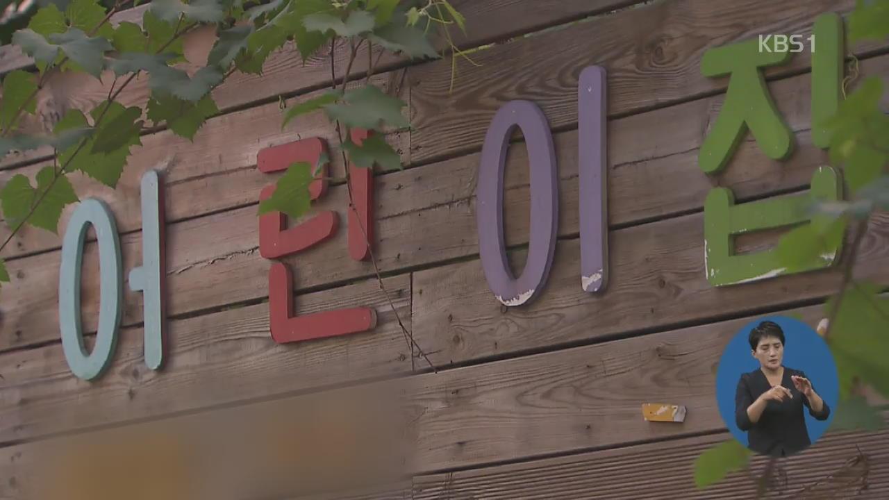 11개월 영아 사망…'이불 씌우고 눌러' 보육교사 긴급체포