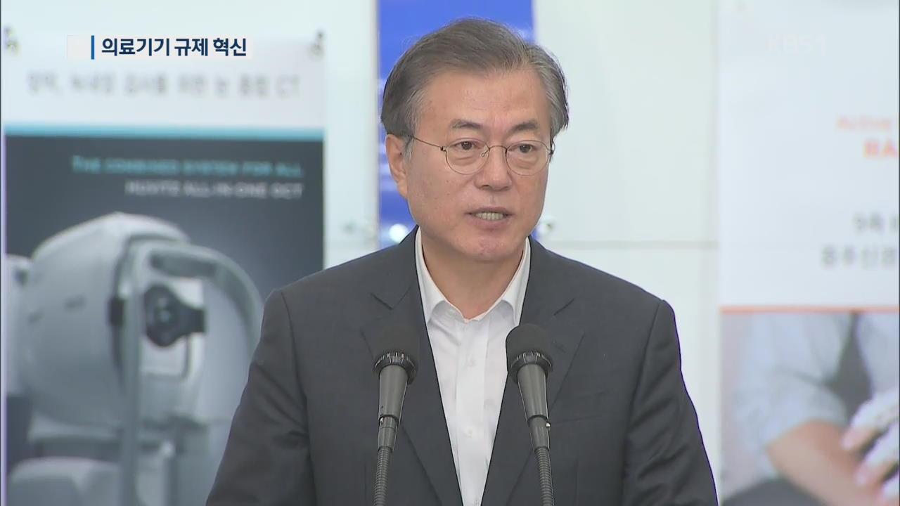"""文 대통령, 소아당뇨 부모 만나 """"깊이 반성""""….. 관련 사진"""