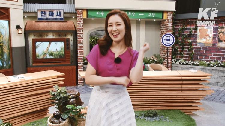 [영상] 앵커도 춤추게 하는 '케이야'
