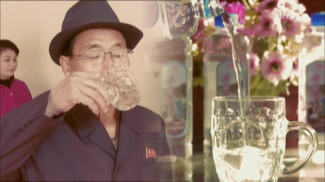 """""""생수 병은 부의 상징""""…북한 물 관리 실태는?"""