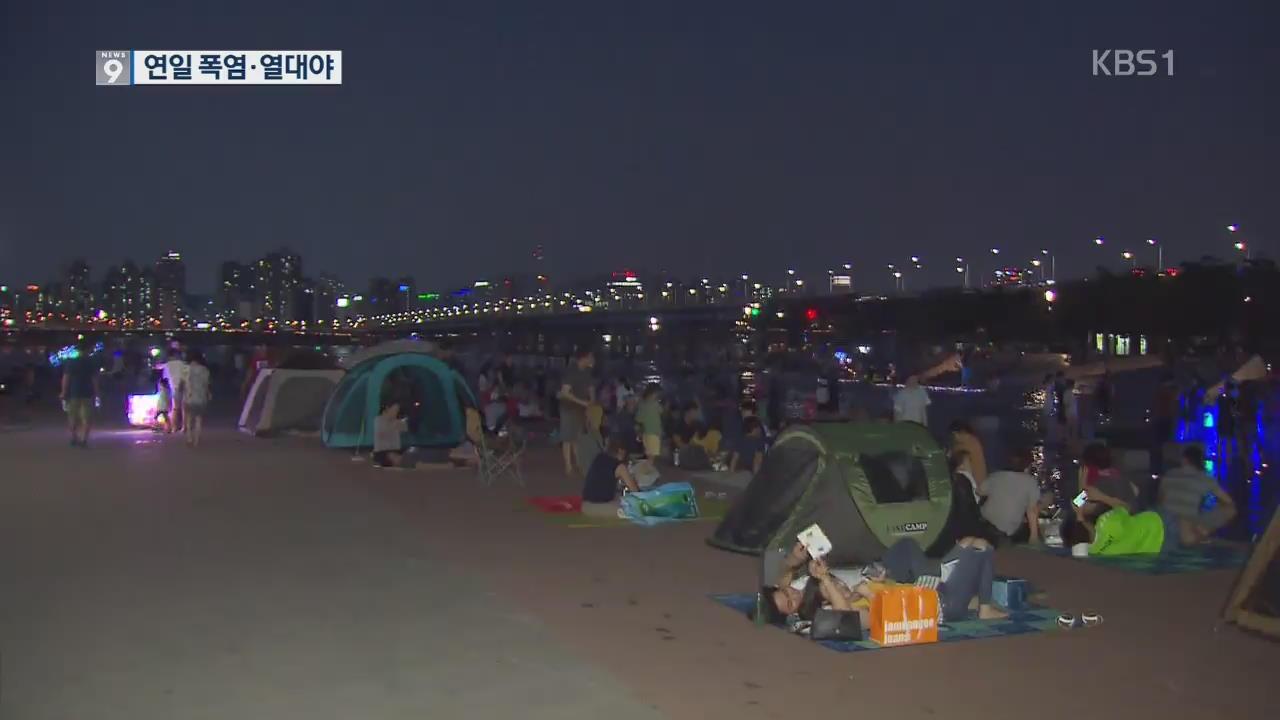 '서울 38℃' 94년 이후 최고…폭염 경보·열대야 계속