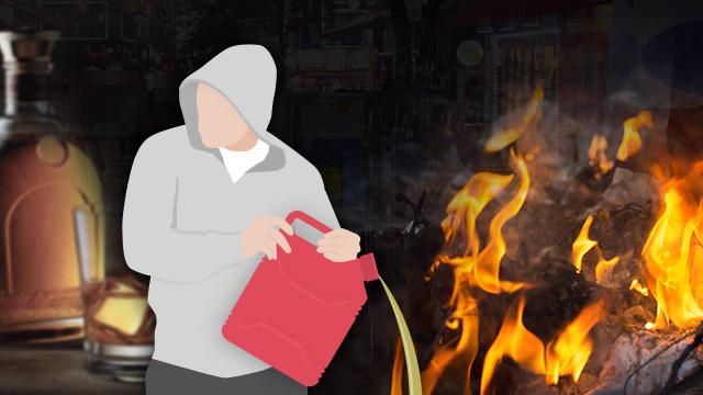 [사건후] 술값 비싸다고 가게에 불 지른 40대