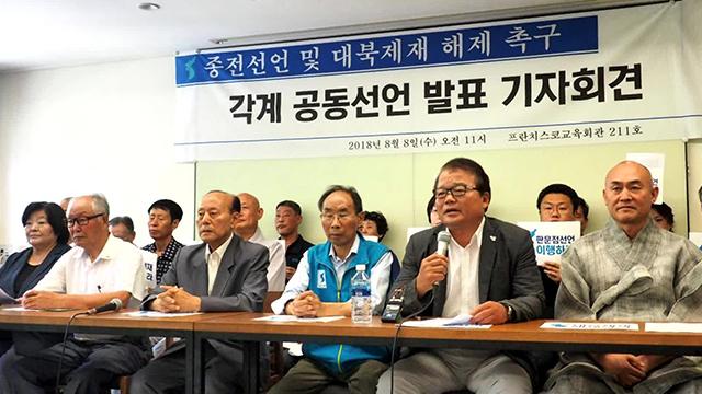 """시민사회단체들 """"대북제재 조속히 해제하고 종전선언해야"""""""