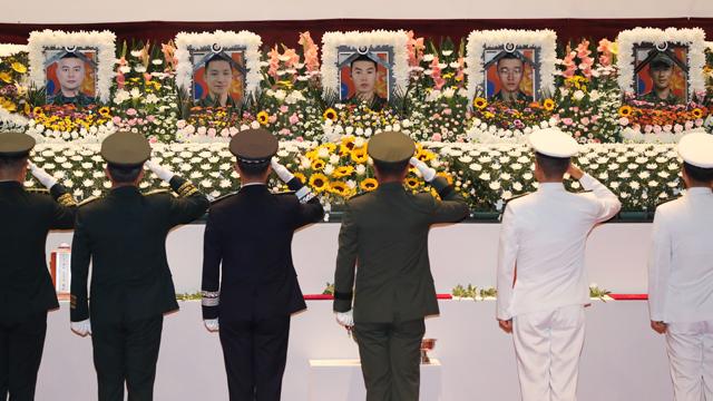 해병대 '마린온' 사고 유족, 시민 조의금 5천만원 부대 기부