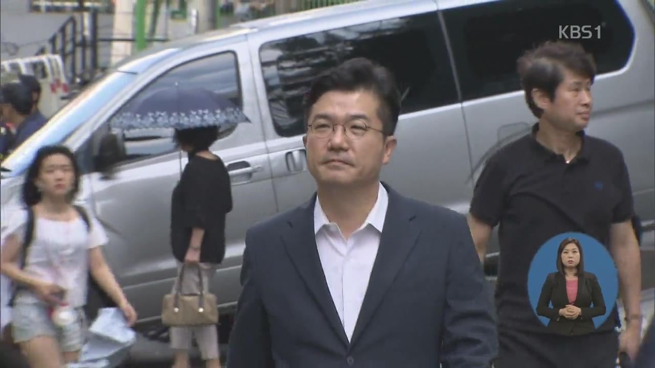 송인배 靑 비서관, 특검 소환…'드루킹' 소개 경위 조사