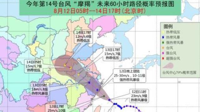 중국, 태풍 '야기' 접근에 '청색경보' 발령