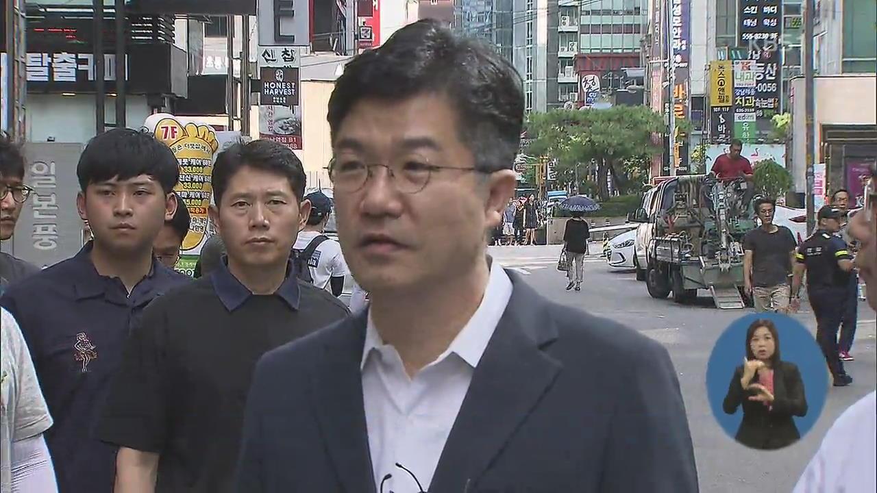 드루킹 특검, 송인배 靑 비서관 참고인 신분 소환 조사
