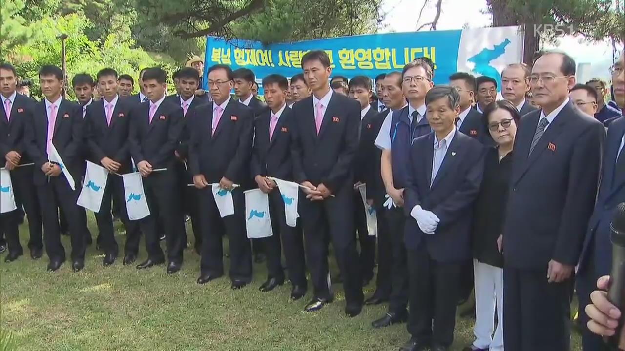 '전태일 묘소 참배'…남북노동자축구 北 대표단 귀환