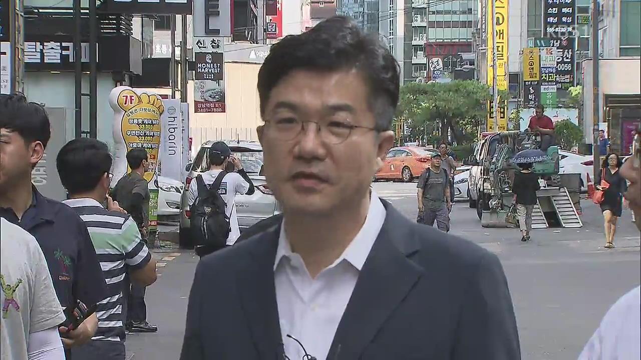 드루킹 특검, 송인배 靑 비서관 참고인 신분 소환