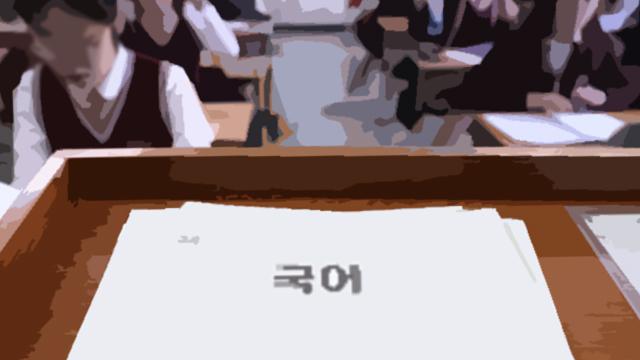 """""""문제유출로 교사 쌍둥이 딸 성적 상승""""…교육청, 강남 A고교 조사"""