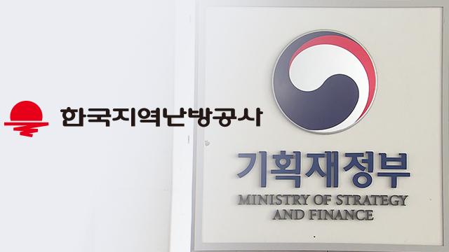 열병합 발전기업 24개사, LNG 개소세·수입부과금 면제 요청