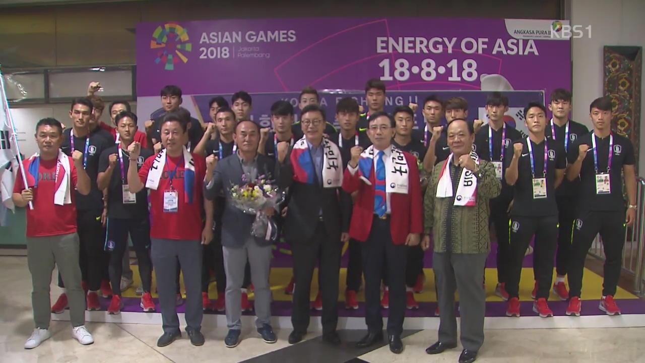 AG 여자 핸드볼 첫 남북 대결…선의의 경쟁 약속
