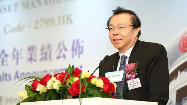 中 금융업계 최대 자산은닉 발각…444억 현금 발견돼