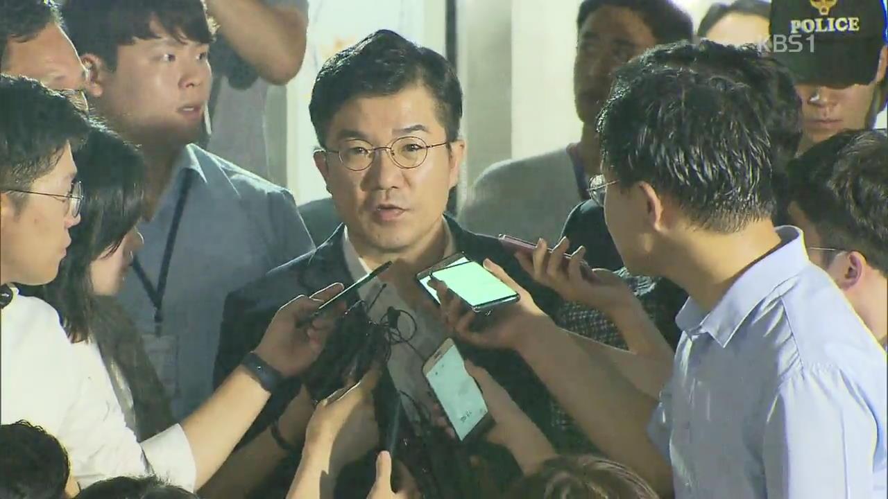 특검, '드루킹-김경수 연결' 송인배 靑 비서관 13시간반 조사
