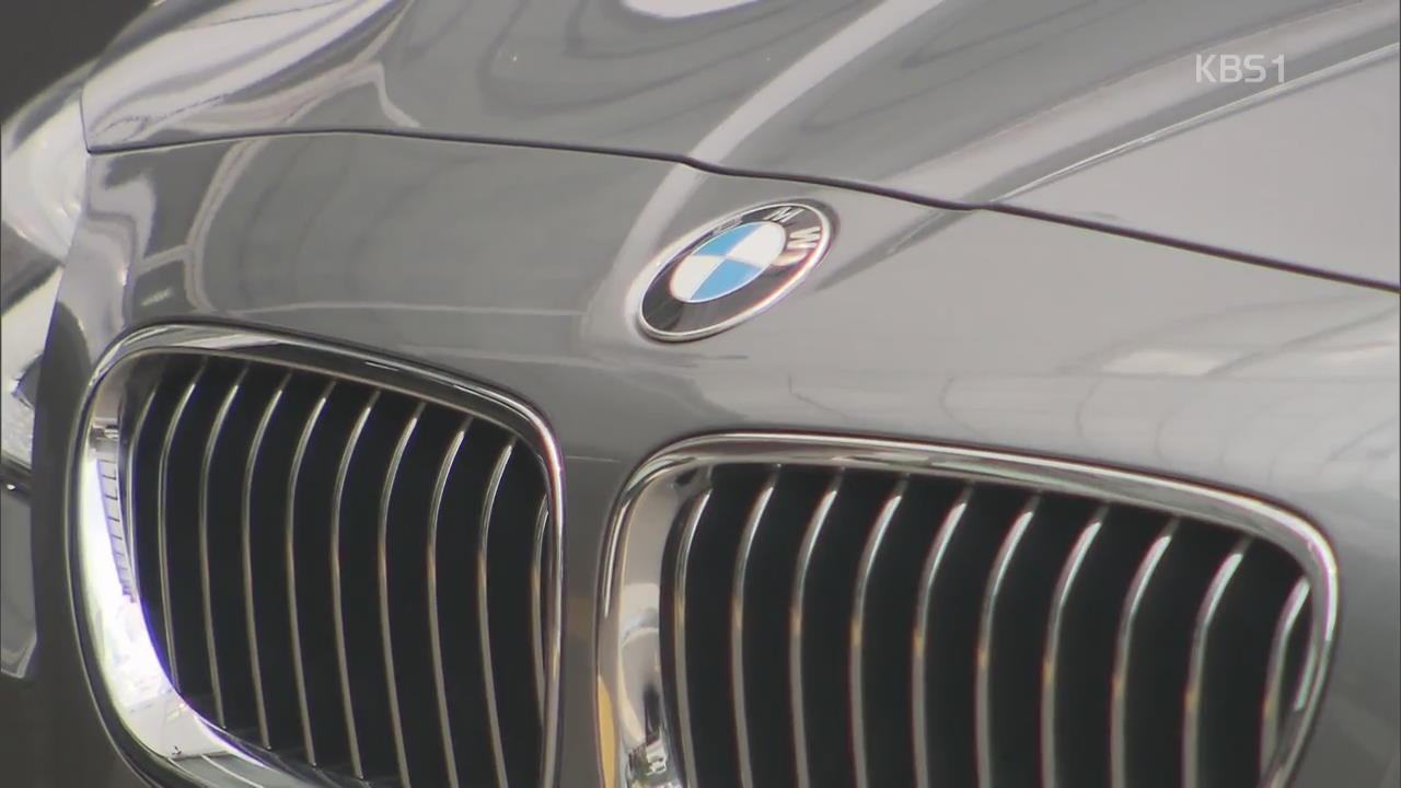BMW 점검율 65%…시한까지 나머지 가능할까?
