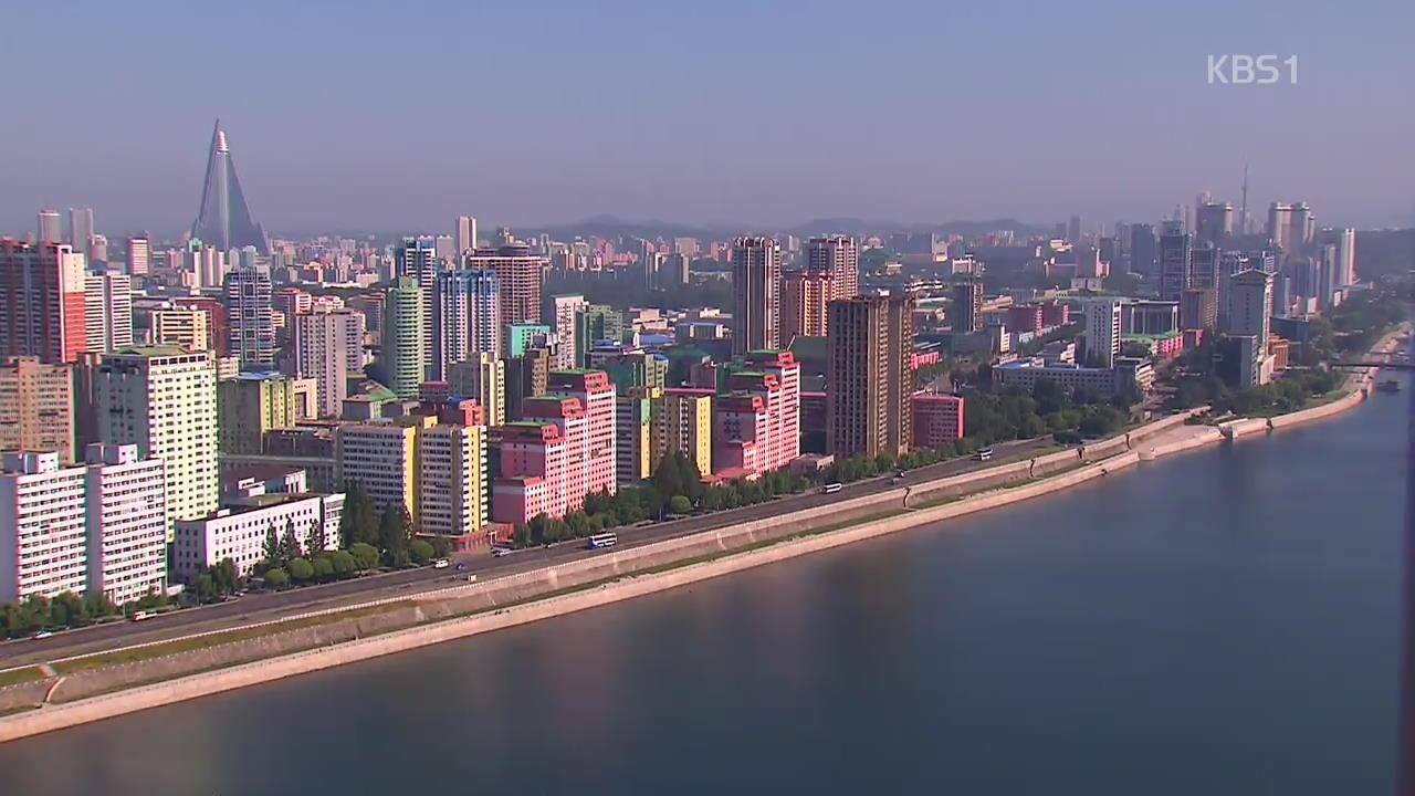 최근 달라진 평양 모습…여유 속 '새 단장'