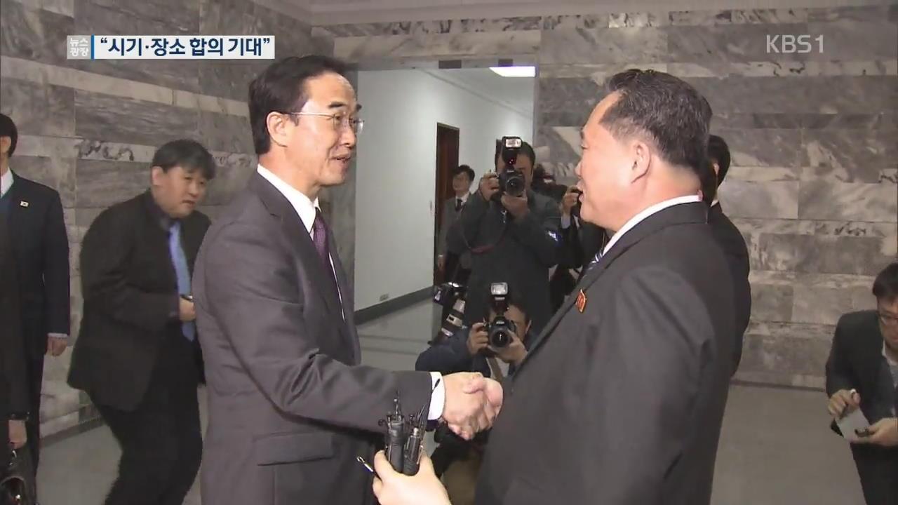 오늘 고위급 회담…3차 정상회담 평양 개최 유력