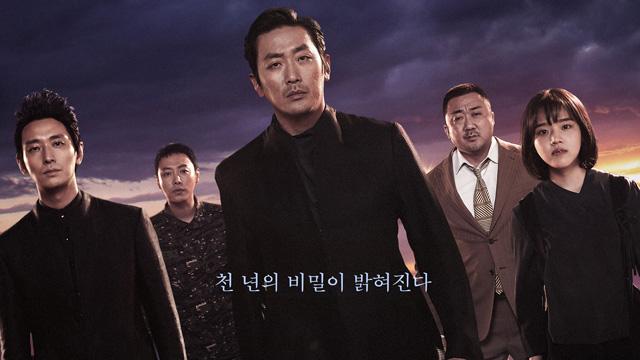 '신과함께2' 선두 수성…공작 200만 돌파