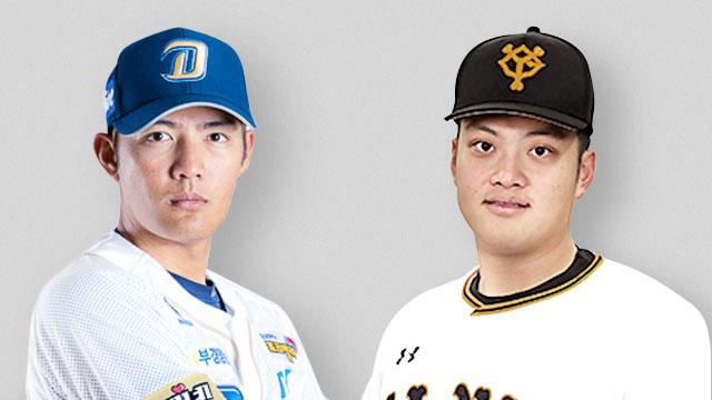 타이완 야구 대표팀 해외파 0명…선동열호엔 호재? 부담?