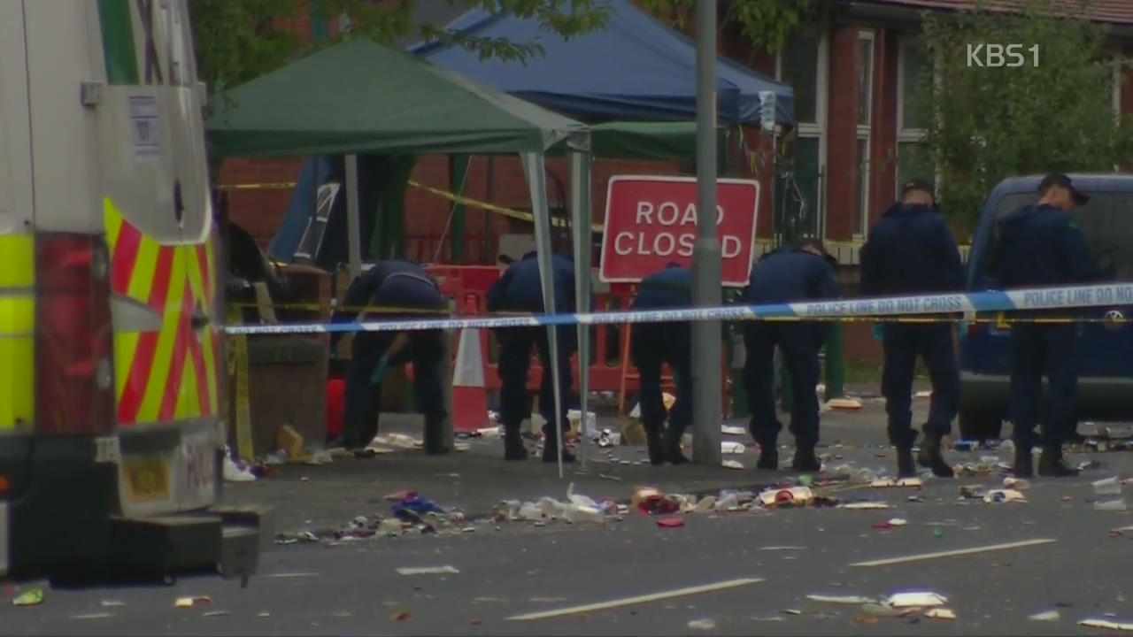영국 맨체스터서 총격 사건…어린이 포함 10명 부상