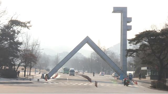 경찰, 워마드 '서울대 몰카' 수사 착수