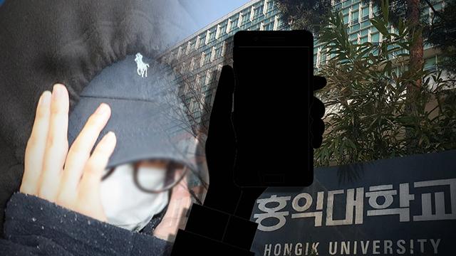 '홍대 몰카 피고인' 1심서 징역 10개월 실형 선고