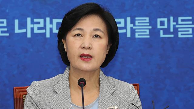 """추미애 """"국민연금, 국민 부담 최소화 기조로 논의"""""""