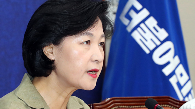 """추미애 """"북한산 석탄반입, 정쟁 도구 될 수 없어"""""""