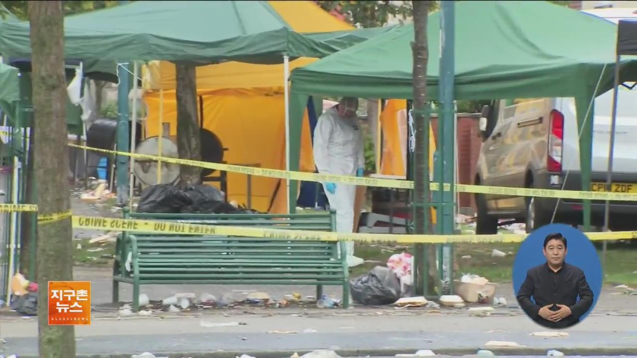 영국 맨체스터서 총격 사건…어린이 2명 등 10명 부상