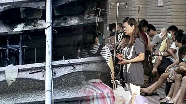 타이완 중환자 입원 병원서 화재…20여 명 사상