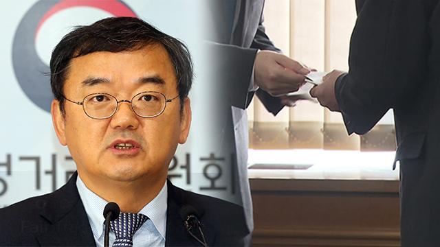 """""""취업심사 없이 재취업"""" 지철호 공정위 부위원장 검찰 소환"""