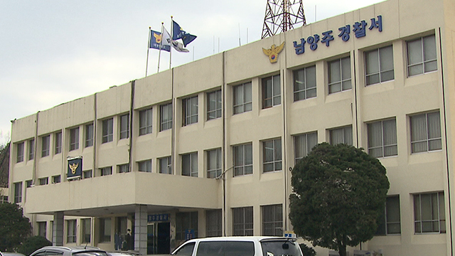 이혼한 전 처에게 흉기 휘드른 30대 구속영장