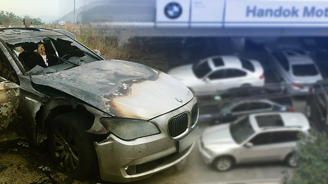 BMW '배기가스 장치 소프트웨어 조작' 의혹, 실험 통해 확인하기로