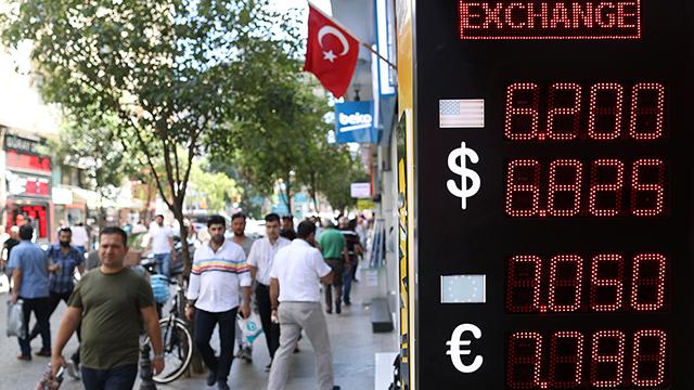 """국금센터 """"터키 금융불안 단기에 진정되기 어려울 수도"""""""