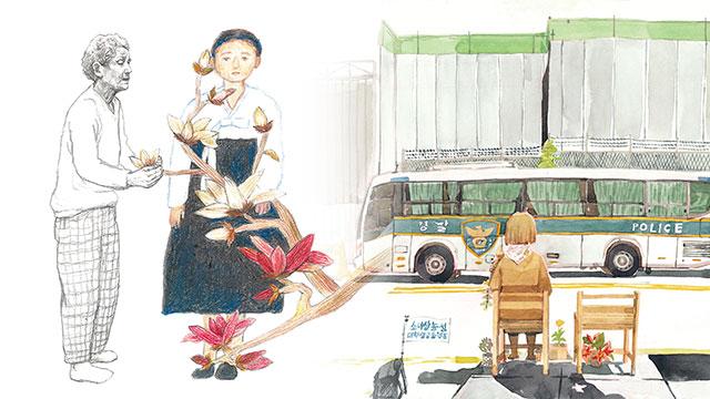 그림으로 증언으로…위안부 피해 할머니의 아픔