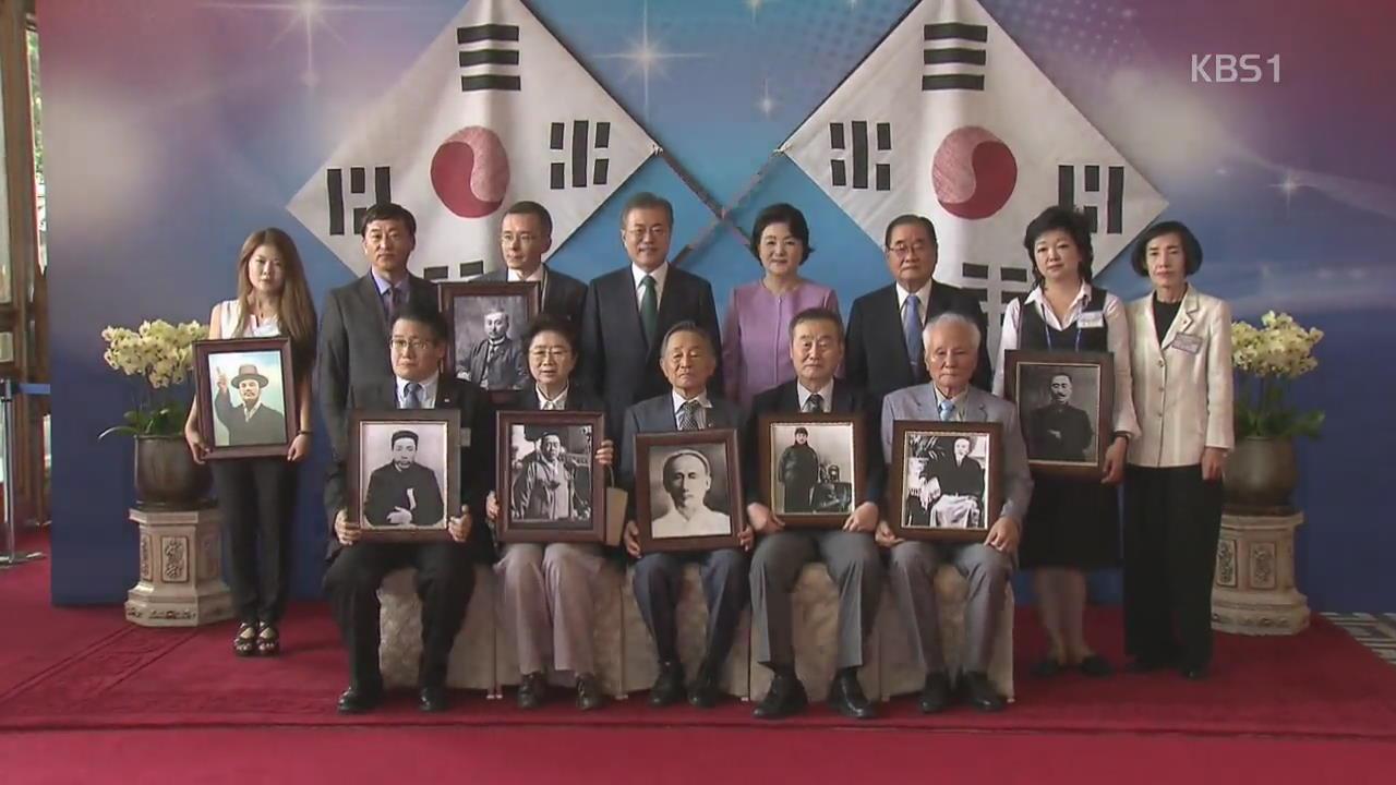 8·15 화두는 '평화'…남북, 안중근 의사 유해 공동 발굴