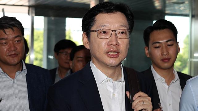 [속보] 특검, 김경수 지사 구속영장 청구…'드루킹 댓글조작 공모 혐의'