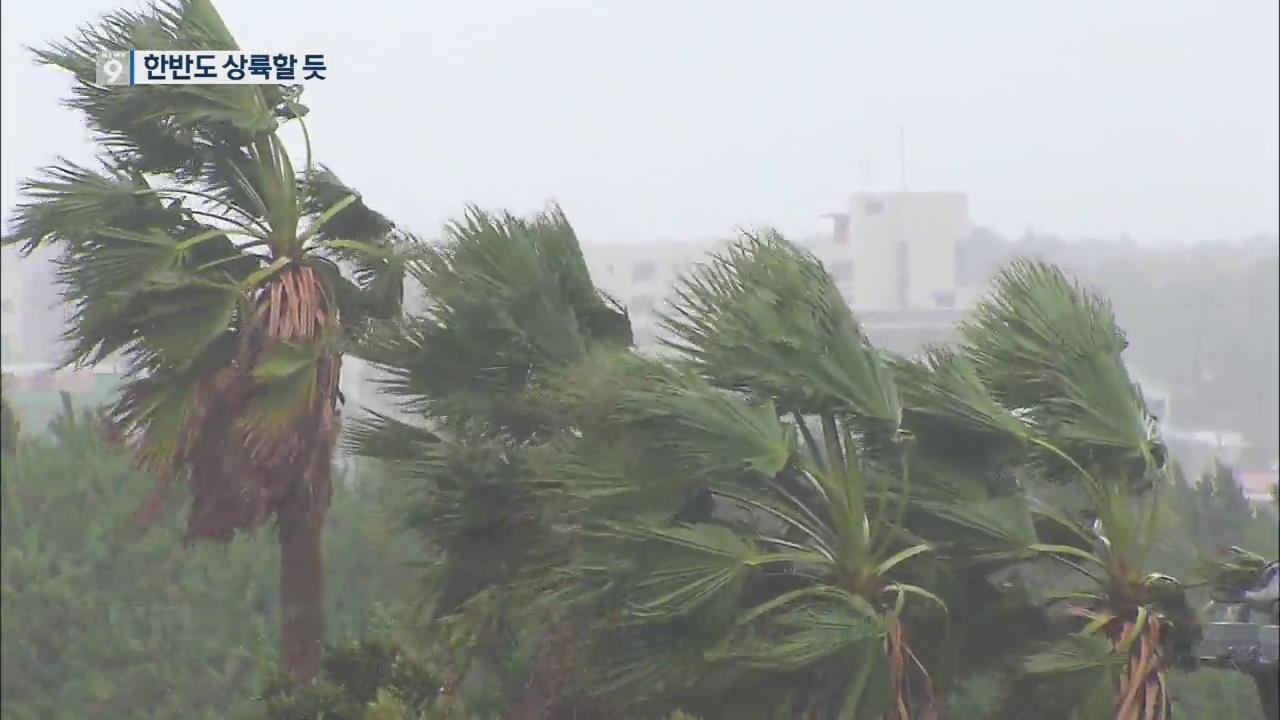 태풍 '솔릭', 6년 만에 한반도 상륙할 듯…수요일 제주 남쪽 근접
