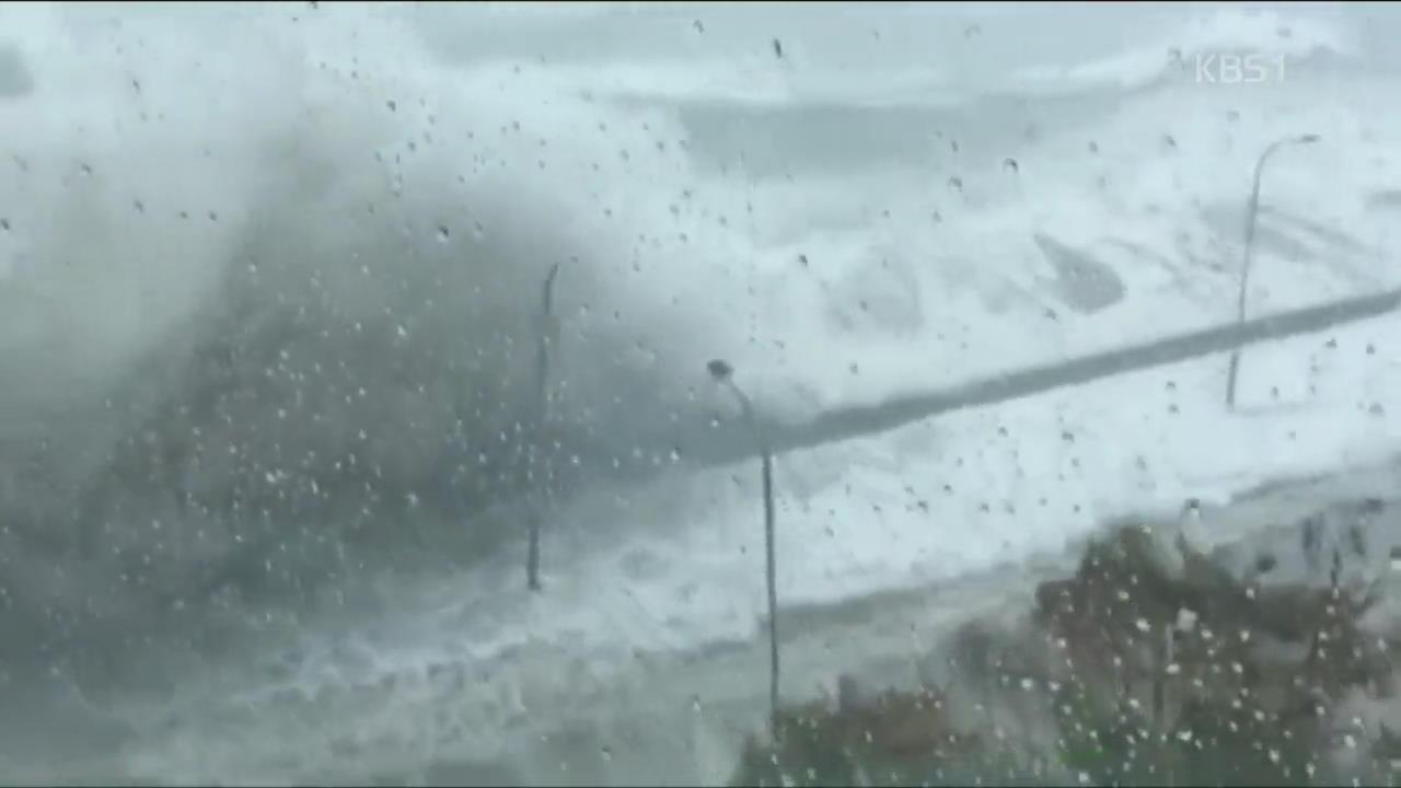 태풍 '솔릭' 모레 새벽 전남 해안 상륙…전국에 영향