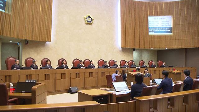 [취재후] 다시 법정에 선 '양심적 병역거부'…'유죄 판례' 바뀔까?