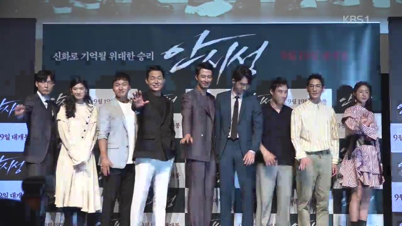 """추석 겨냥 대작 영화 '봇물'…""""관객 못 끌면 망한다"""""""