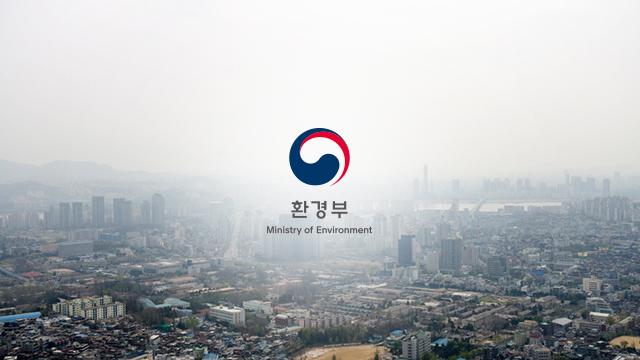 대기오염물질 측정값 조작 '갑질'에 징역·벌금형 추진